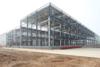 瓮安钢结构厂家