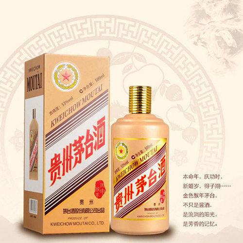 贵州老酒回收服务