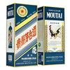 贵州烟酒回收选哪家