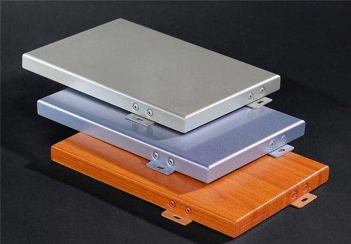 贵州铝单板规格