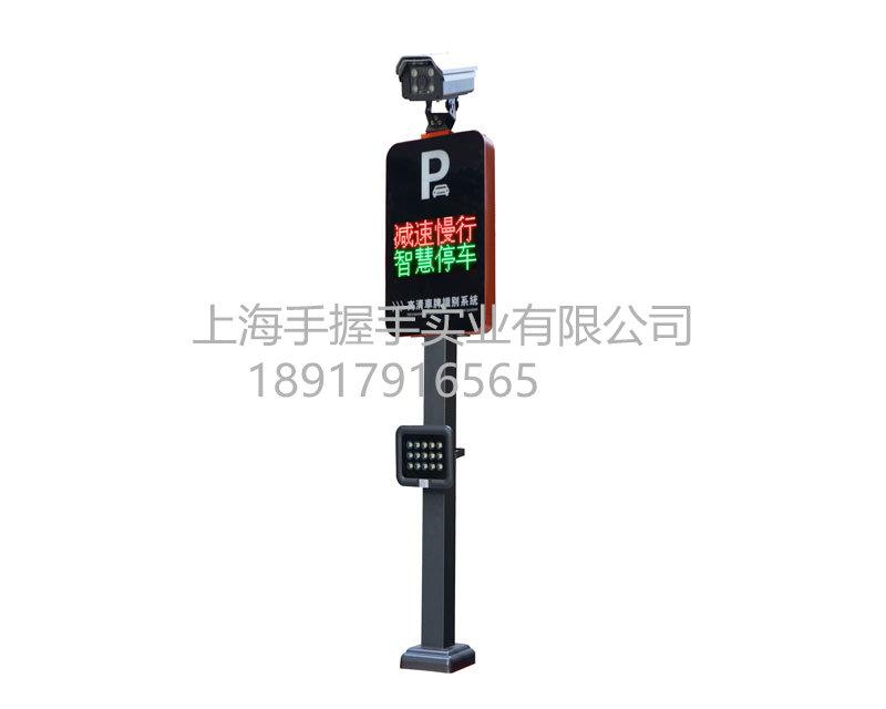 上海停車場收費系統要買專業的停車場收費系統就到手握手實業