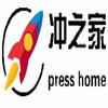 浙江冲之家精密机械有限公司