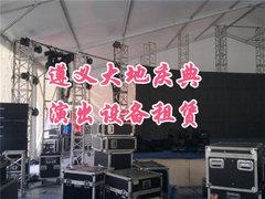 http://images.hisupplier.com/var/userImages/201904/10/155400112349_240.jpg