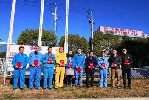 """欧特电器有限公司2019新年""""劳动竞技趣味运动会""""举行"""