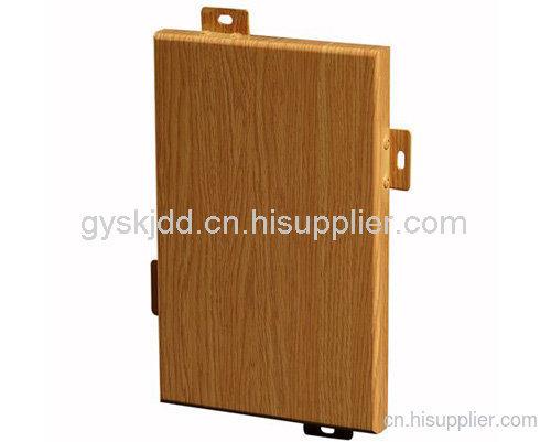贵阳木纹铝单板生产