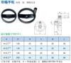 北京世纪大唐双幅手轮