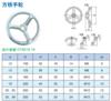 北京世纪大唐铁手轮