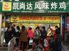 河南炸鸡店加盟    【凯尚达】让学员们轻松学会产品操作