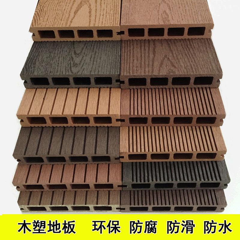 木塑板生產廠家立美建材好的木塑地板供應