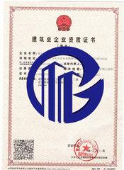 汉中建筑资质服务办理服务公司