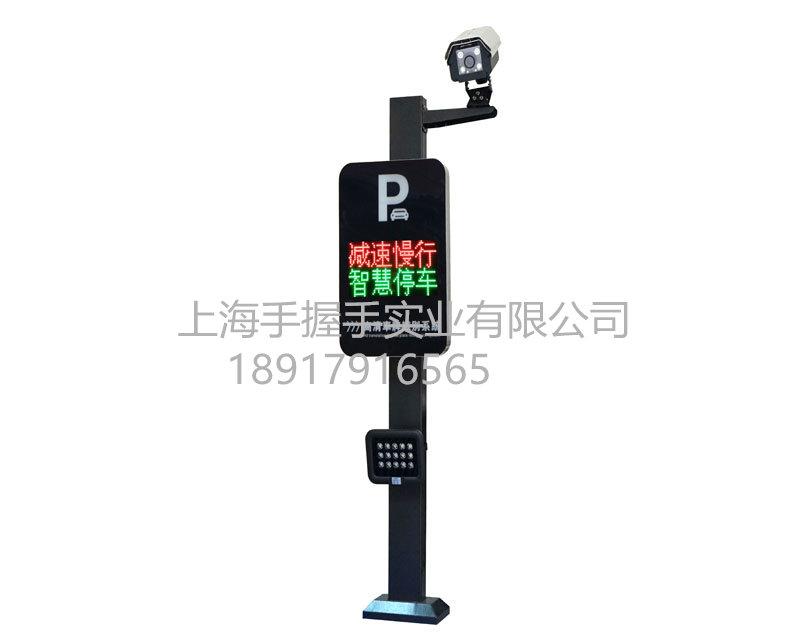 停車場車牌識別系統出售_推薦上海有品質的停車場車牌識別系統