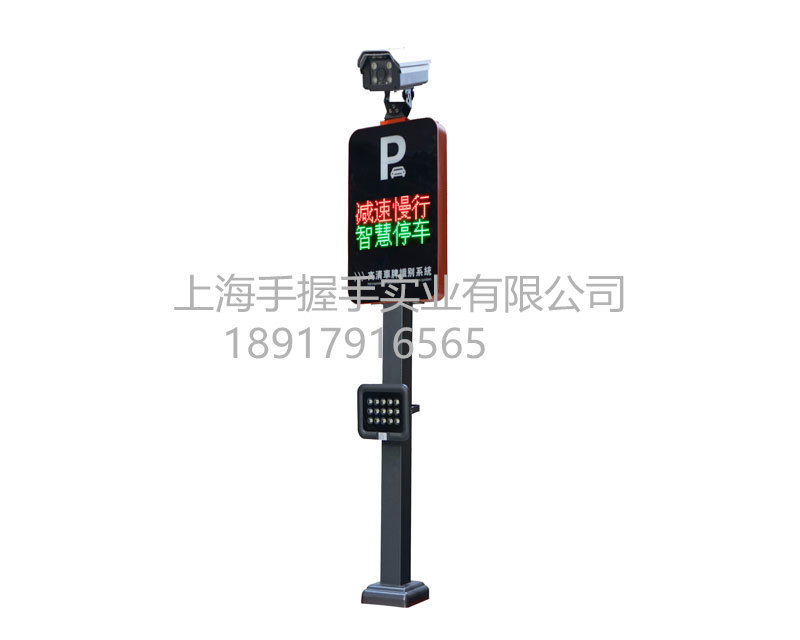 停車場收費系統質量上乘在哪能買到新式的停車場收費系統