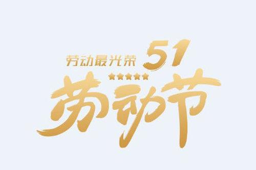 四川七彩山鸡养殖场五一节休息通知