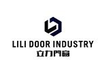 贵州立力门窗有限公司