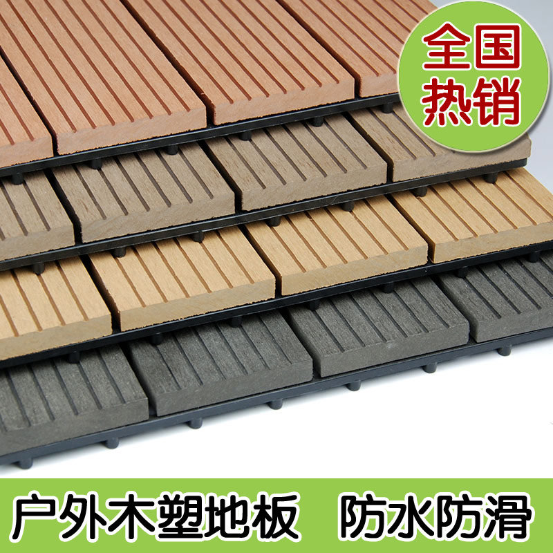 木塑板生產廠家 哪裏有賣新品木塑地板