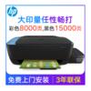 桂林复印机租赁