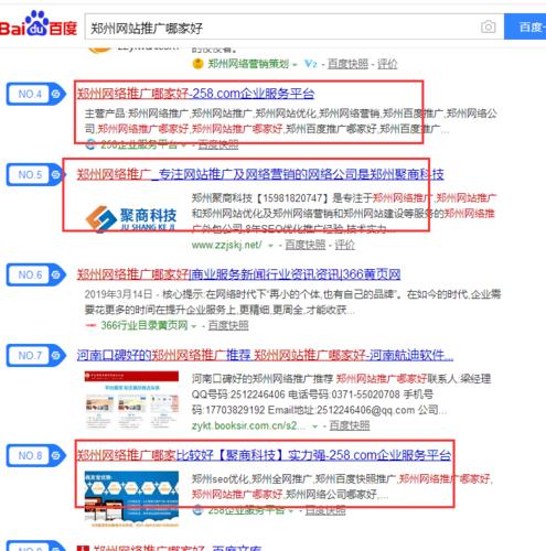 页面优化之过期页面怎么办「过期页面怎么做优化」