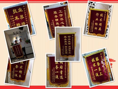 鄭州seo網絡優化公司分享專題頁面怎么做SEO優化「頁面優化老技巧」