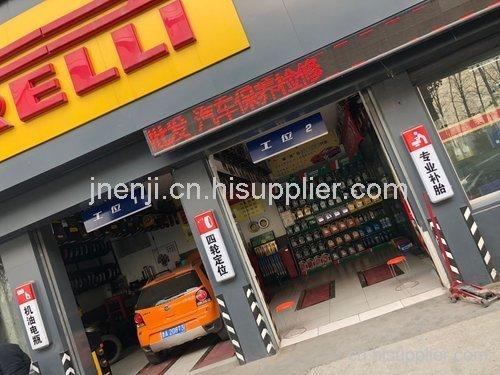 濟南米其林輪胎專賣店地址