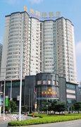 魯惠國際飯店