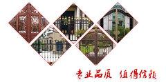 北京市昌兴顺金属制品加工厂