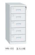 贵州钢制文件柜成本价