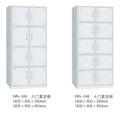 贵州钢制文件柜哪家质量好