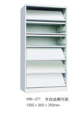 贵州档案柜供应商