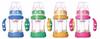 海南婴儿奶瓶