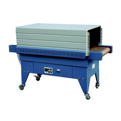 热收缩包装机(BS-4535LA)