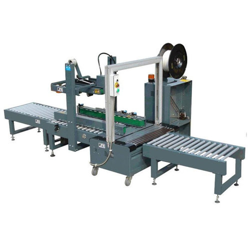纸箱自动封箱捆扎生产线(XFK-1D)