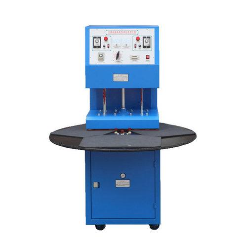 吸塑包装机(XBF-550)
