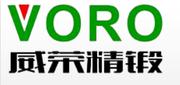 浙江威力鍛壓機械有限公司