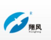 新昌縣藍翔機械有限公司