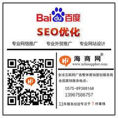新昌網絡服務公司