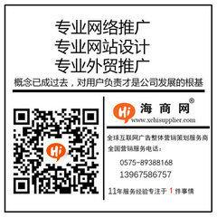 新昌O2O全網營銷