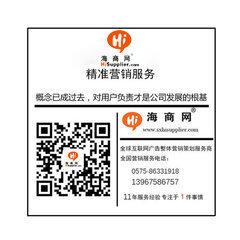 新昌網絡公司