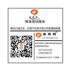 紹興網絡公司