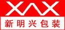 宁波新明兴包装设备有限公司