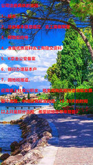 北京商贸有限公司注册流程
