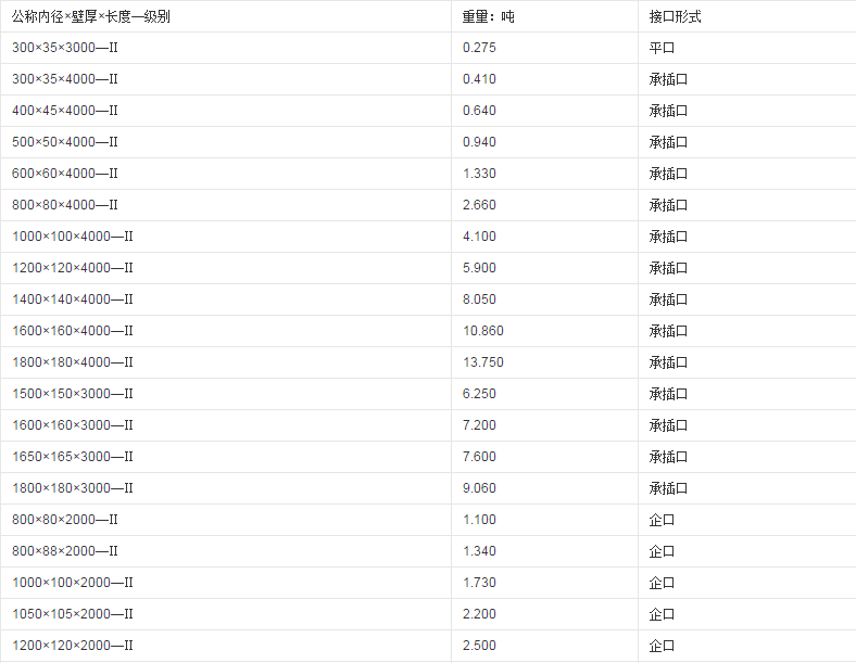 QQ%E6%88%AA%E5%9B%BE20190715152459.png