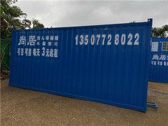 广西集装箱厕所厂家