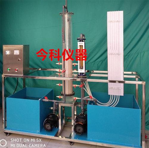 JK-129型过滤与反冲洗实验设备 过滤与反冲洗实验装置  今科*新报价