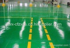 环氧树脂砂浆平涂地坪产品特征