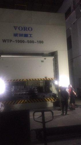 WTP-1000T安裝調試完畢