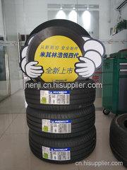 济南汽车轮胎专卖店