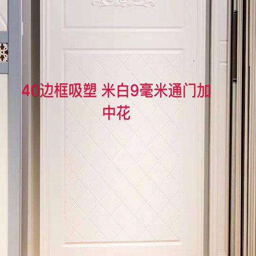 眉山家具厂板材颜色展示(二)