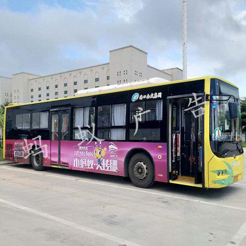 海南公交车体广告