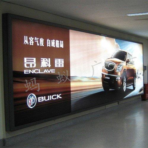 海南机场大屏广告