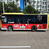 海口公交車體廣告投放單位